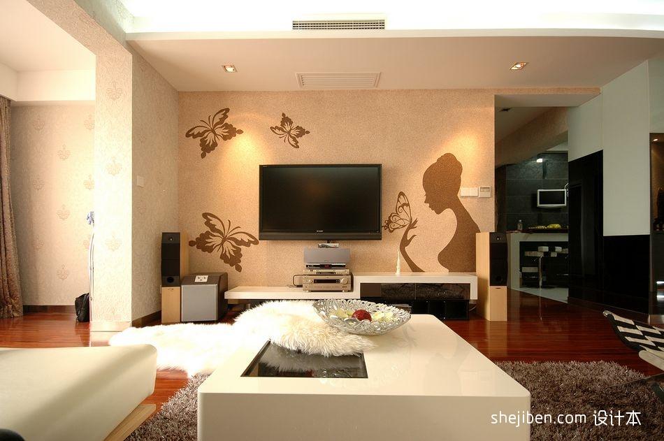 浪漫127平混搭三居客厅实景图客厅潮流混搭客厅设计图片赏析