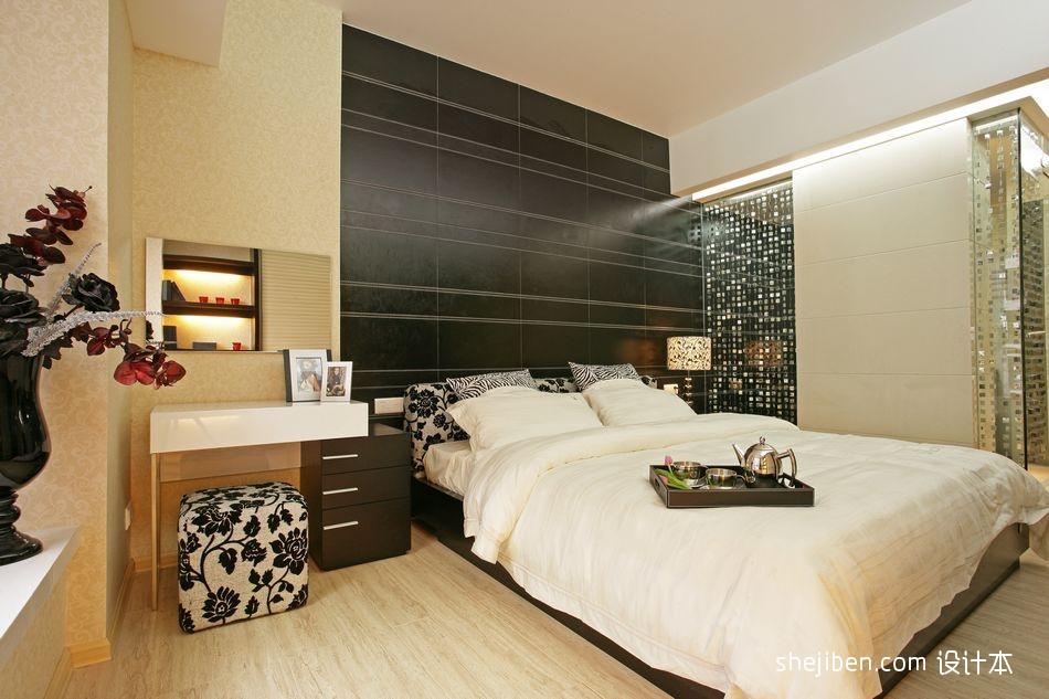 现代风格最新80后家居成人卧室黑色背景墙装修效果图片设计图片赏析