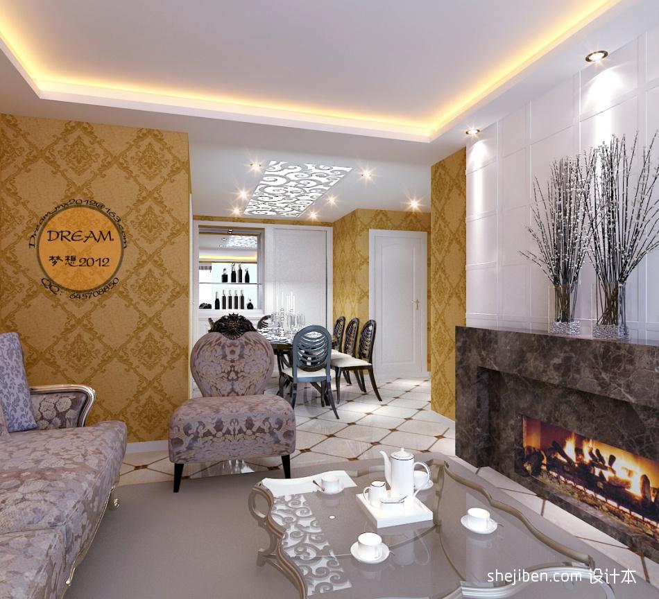 2客厅潮流混搭客厅设计图片赏析
