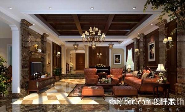124平米混搭复式客厅装修效果图客厅潮流混搭客厅设计图片赏析