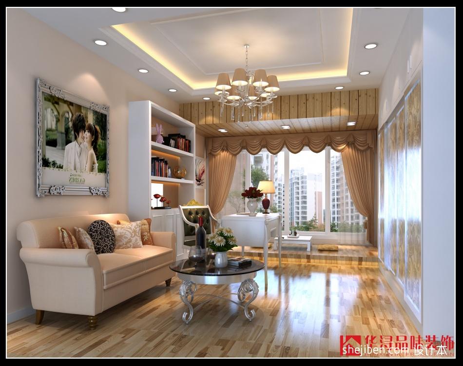 简洁155平混搭四居卧室装修设计图卧室潮流混搭卧室设计图片赏析