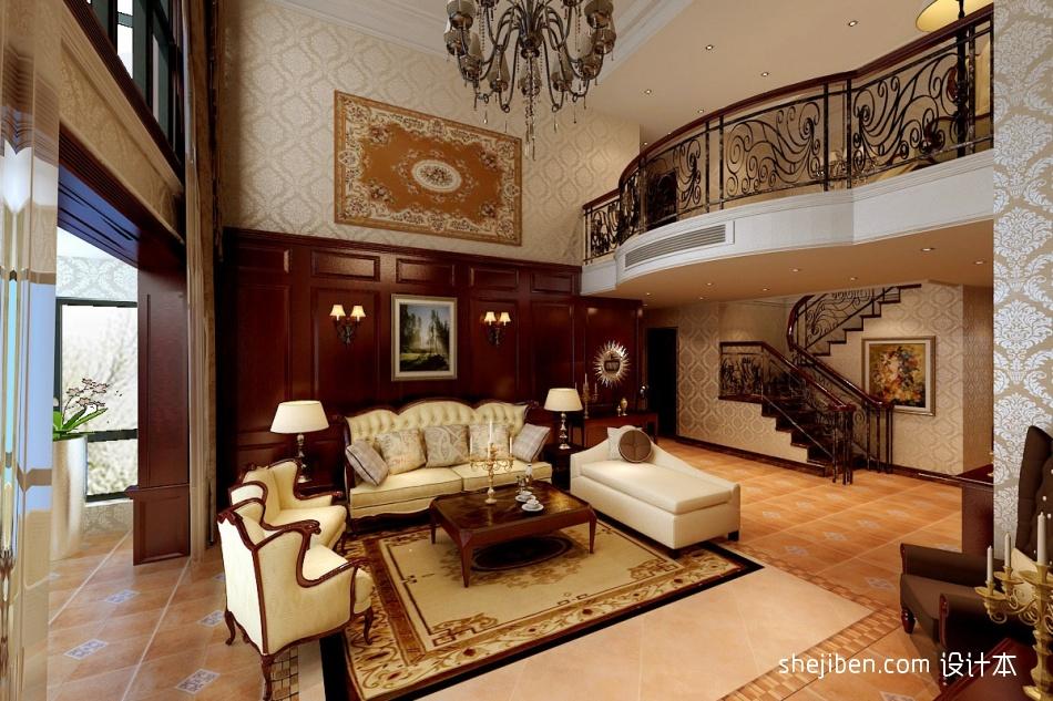 116平米混搭复式客厅实景图片欣赏客厅潮流混搭客厅设计图片赏析