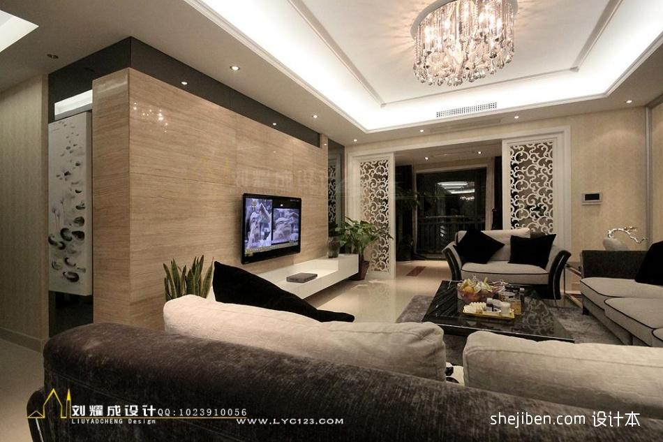 98.7平米3室客厅混搭欣赏图客厅潮流混搭客厅设计图片赏析