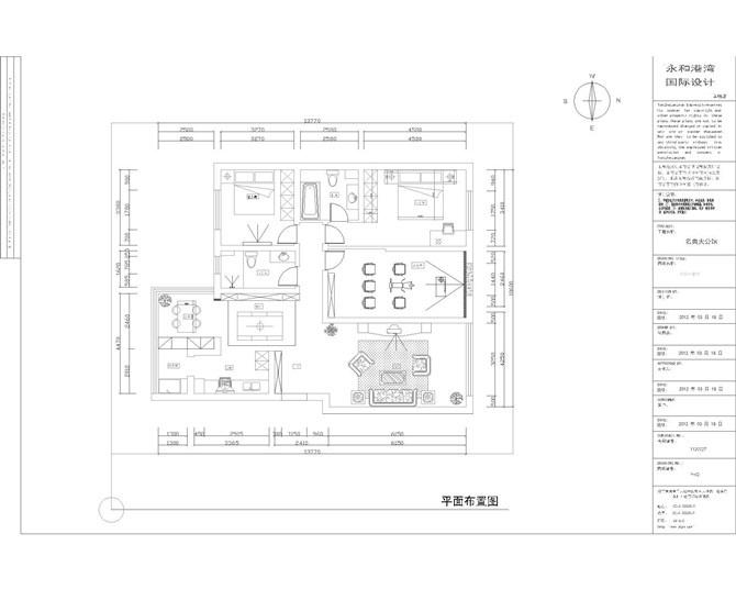精美91平大小混搭三居效果图片欣赏客厅潮流混搭客厅设计图片赏析