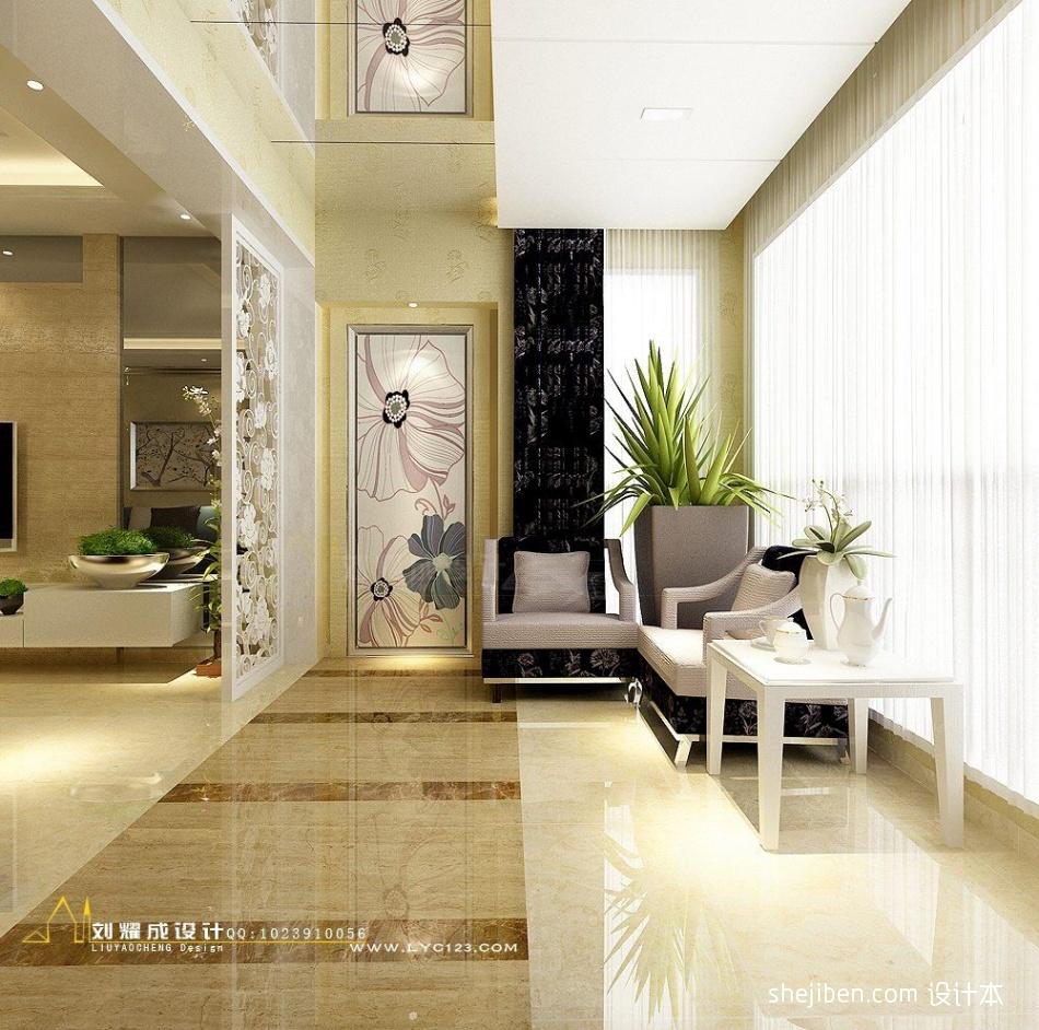 热门108平米三居混搭装修欣赏图客厅潮流混搭客厅设计图片赏析
