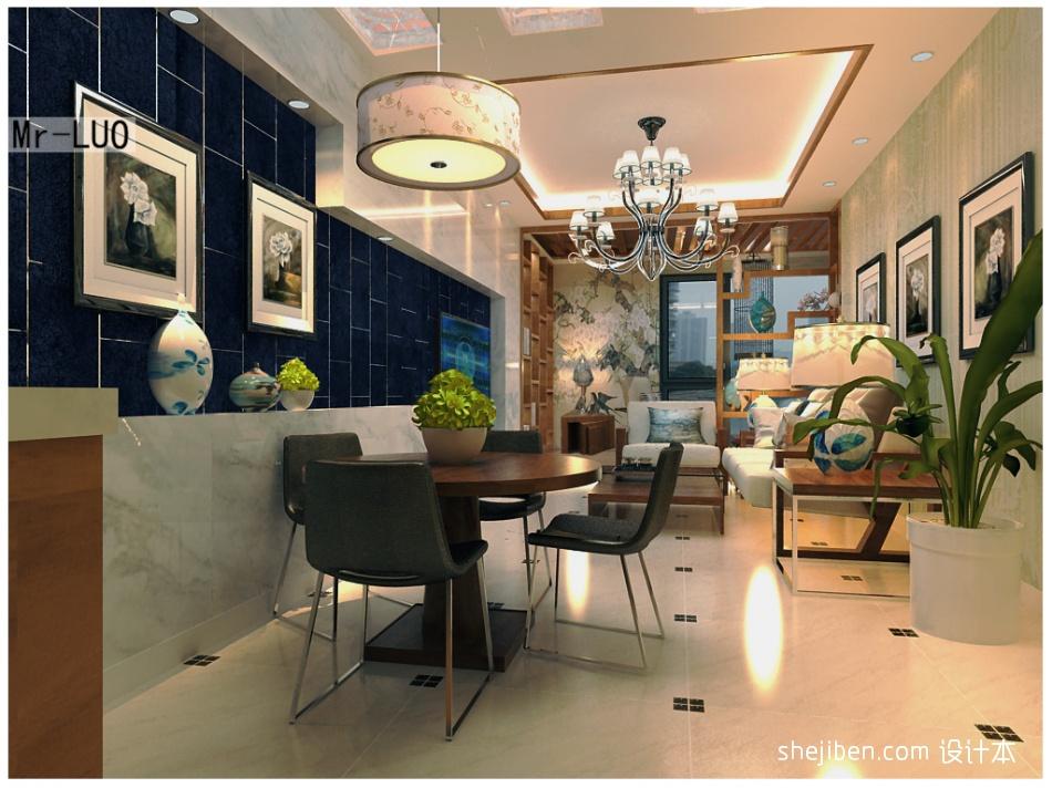 89.5平精美客厅混搭装修设计效果图片欣赏潮流混搭设计图片赏析