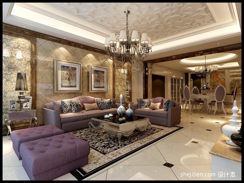 95平大小三居混搭装修实景图片欣赏客厅潮流混搭客厅设计图片赏析