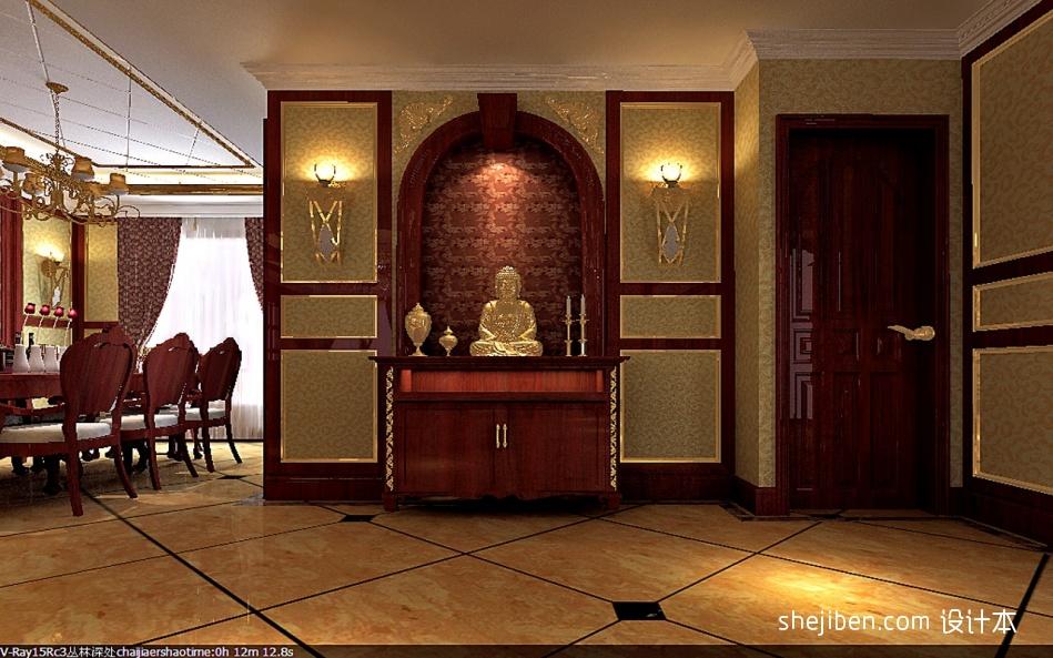 华丽334平混搭别墅客厅布置图客厅潮流混搭客厅设计图片赏析