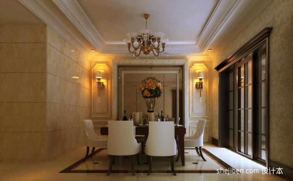 2018精选135平米混搭复式客厅装修图片大全客厅潮流混搭客厅设计图片赏析