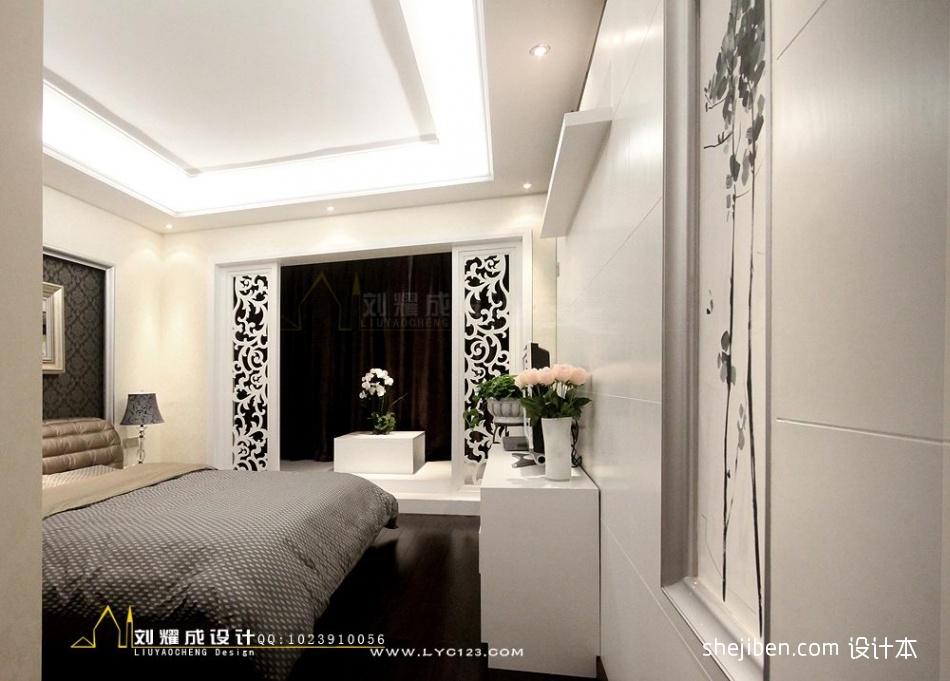95平米三居客厅混搭装修设计效果图客厅潮流混搭客厅设计图片赏析
