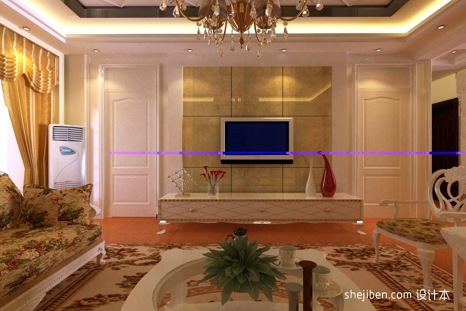 悠雅90平混搭三居客厅装修案例客厅潮流混搭客厅设计图片赏析