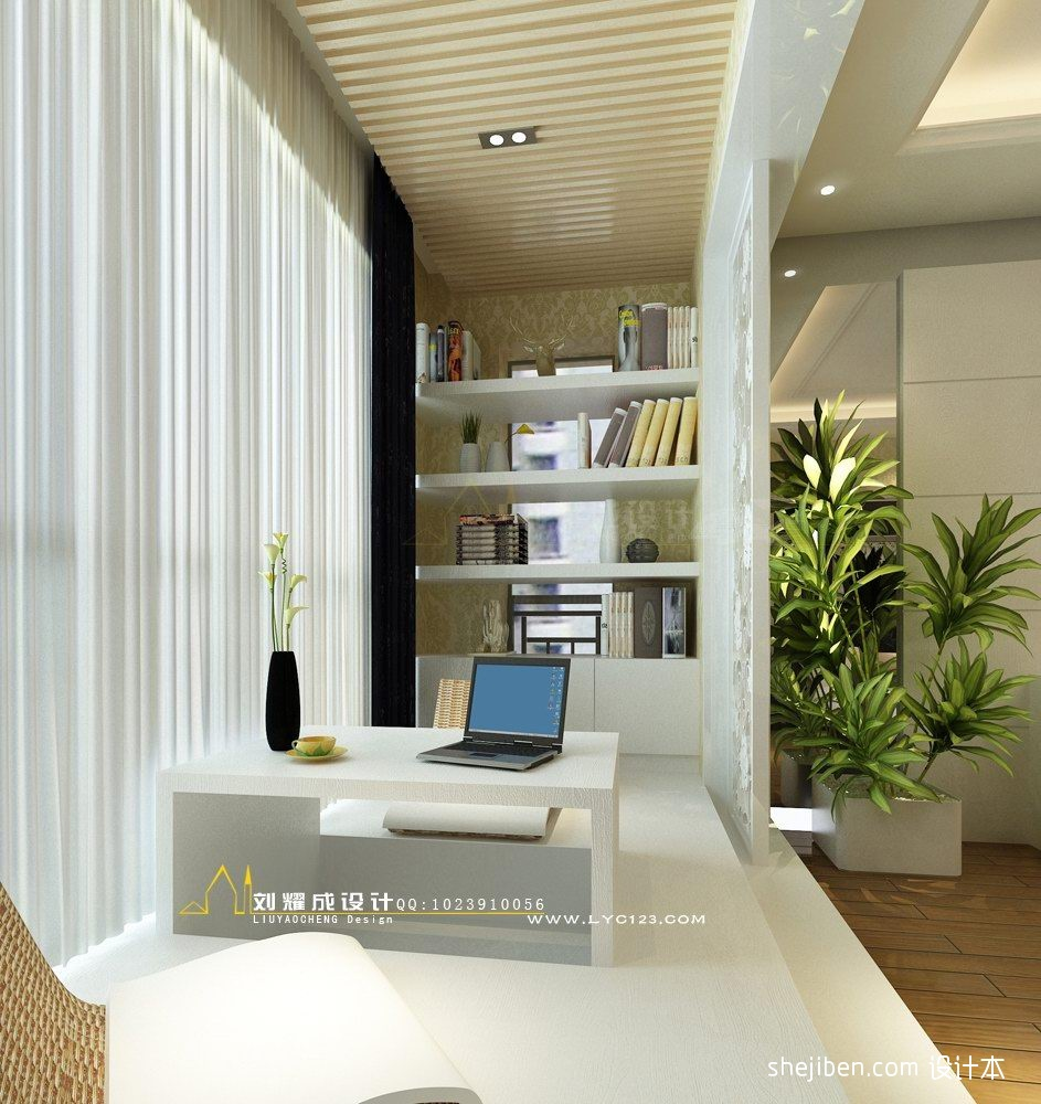 混搭3室客厅装修效果图片92平客厅潮流混搭客厅设计图片赏析