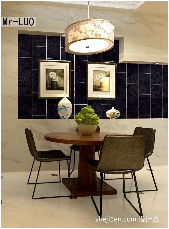 精美混搭餐厅欣赏图片厨房潮流混搭餐厅设计图片赏析