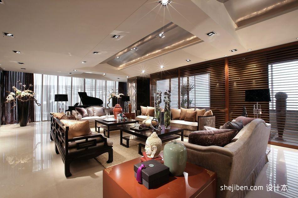 平米三居客厅东南亚装修效果图客厅潮流混搭客厅设计图片赏析