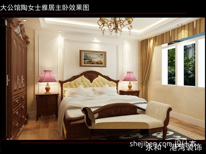 精选103平米3室混搭装修图客厅潮流混搭客厅设计图片赏析
