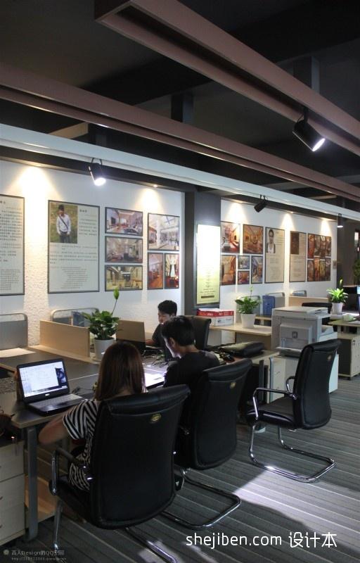 13办公空间设计图片赏析