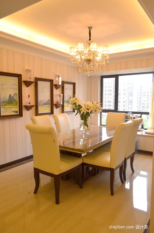 美式简约家居风格餐厅吊顶图片功能区现代简约功能区设计图片赏析
