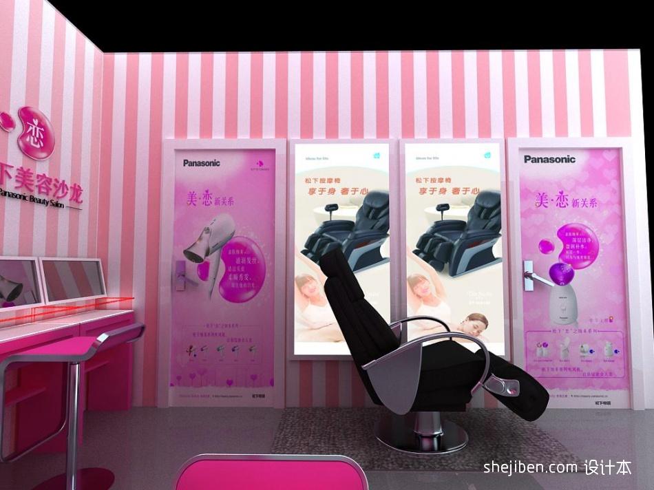 视角2商业展示设计图片赏析