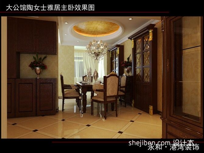 混搭3室装修图片欣赏100平客厅潮流混搭客厅设计图片赏析