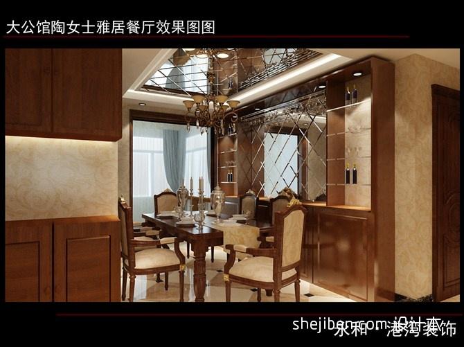 2018精选面积108平混搭三居餐厅装修实景图片大全厨房潮流混搭餐厅设计图片赏析