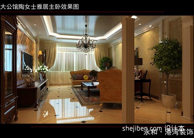热门109平米3室混搭装饰图片大全客厅潮流混搭客厅设计图片赏析