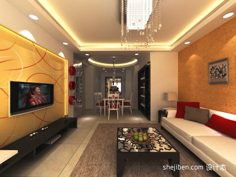 平米混搭小户型客厅装修效果图客厅潮流混搭客厅设计图片赏析