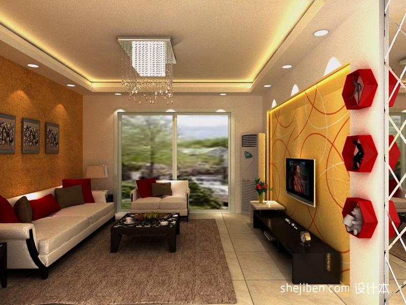 精美面积83平小户型客厅混搭装饰图客厅潮流混搭客厅设计图片赏析