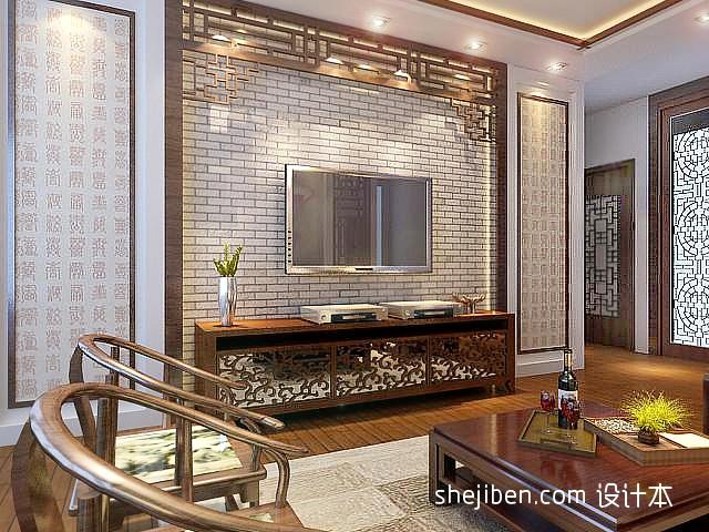平混搭小户型客厅设计效果图客厅潮流混搭客厅设计图片赏析
