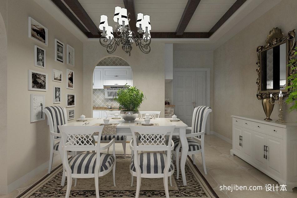 2018精选92平米三居餐厅混搭装修实景图片厨房潮流混搭餐厅设计图片赏析