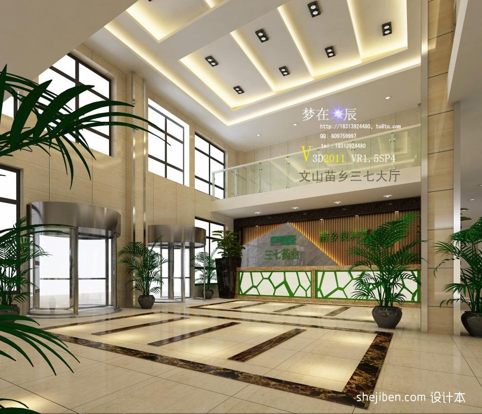 大厅1办公空间设计图片赏析
