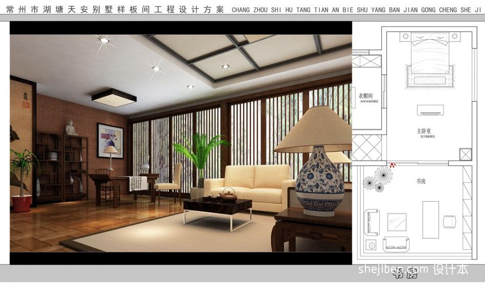 质朴966平混搭别墅客厅装饰图客厅潮流混搭客厅设计图片赏析