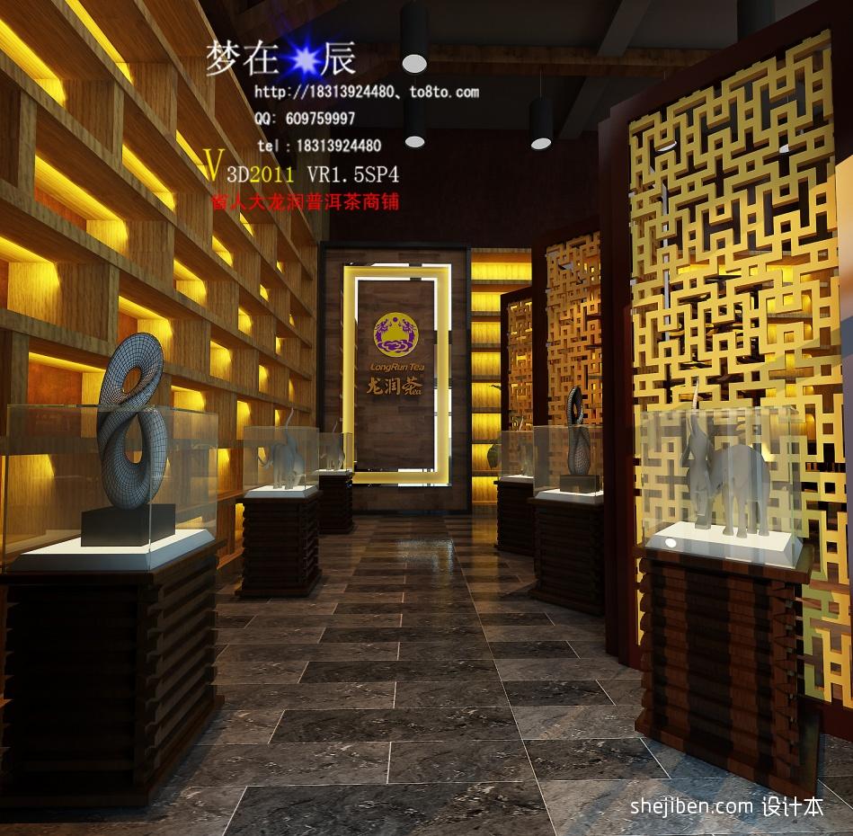 门厅商业展示其他设计图片赏析