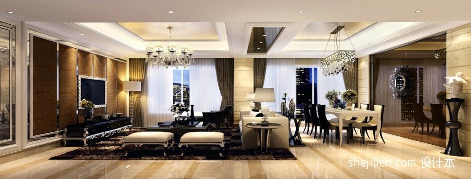 88.3平2018客厅混搭装饰图客厅潮流混搭客厅设计图片赏析