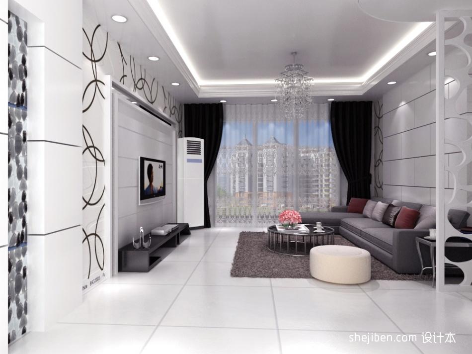 精美90平米混搭小户型客厅装修设计效果图客厅潮流混搭客厅设计图片赏析