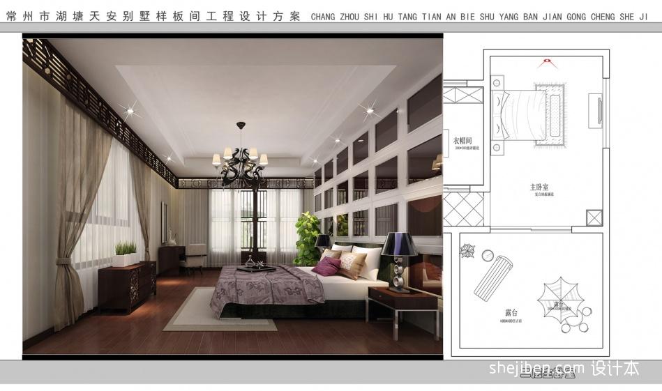 温馨262平混搭别墅客厅实景图客厅潮流混搭客厅设计图片赏析