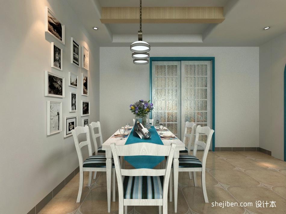 2018精选大小96平混搭三居客厅效果图片欣赏设计图片赏析