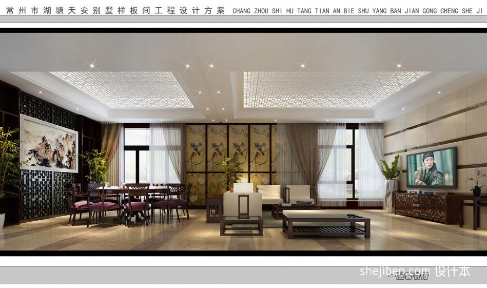 精美面积143平别墅客厅混搭装饰图片大全客厅潮流混搭客厅设计图片赏析