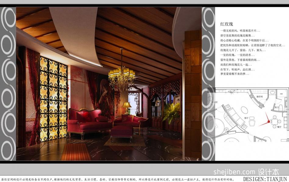 悠雅306平混搭样板间客厅布置图客厅潮流混搭客厅设计图片赏析
