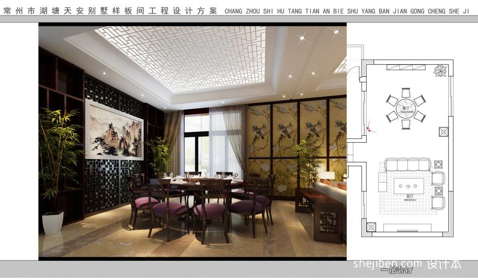 明亮970平混搭别墅客厅效果图片大全客厅潮流混搭客厅设计图片赏析