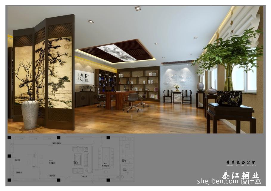 1办公空间其他设计图片赏析