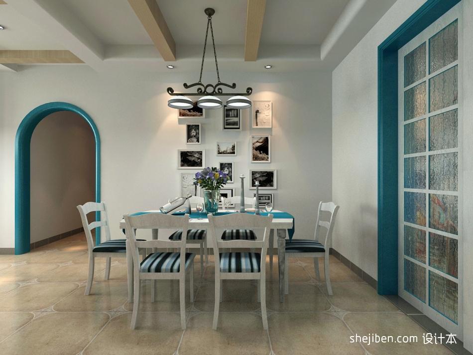 餐厅客厅潮流混搭客厅设计图片赏析