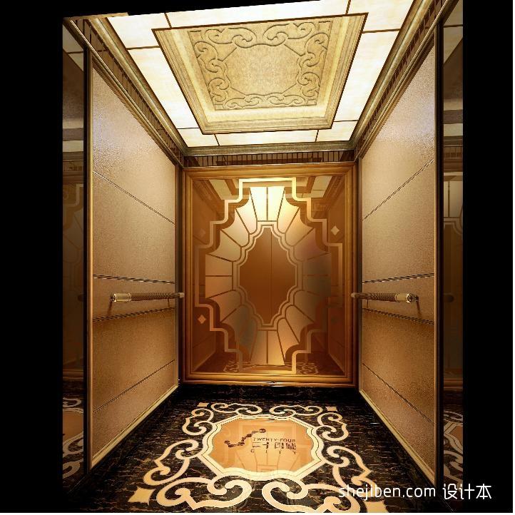 96.8平精美混搭客厅装修效果图客厅潮流混搭客厅设计图片赏析