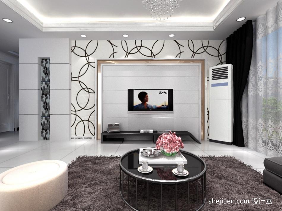 精选面积89平小户型客厅混搭设计效果图客厅潮流混搭客厅设计图片赏析