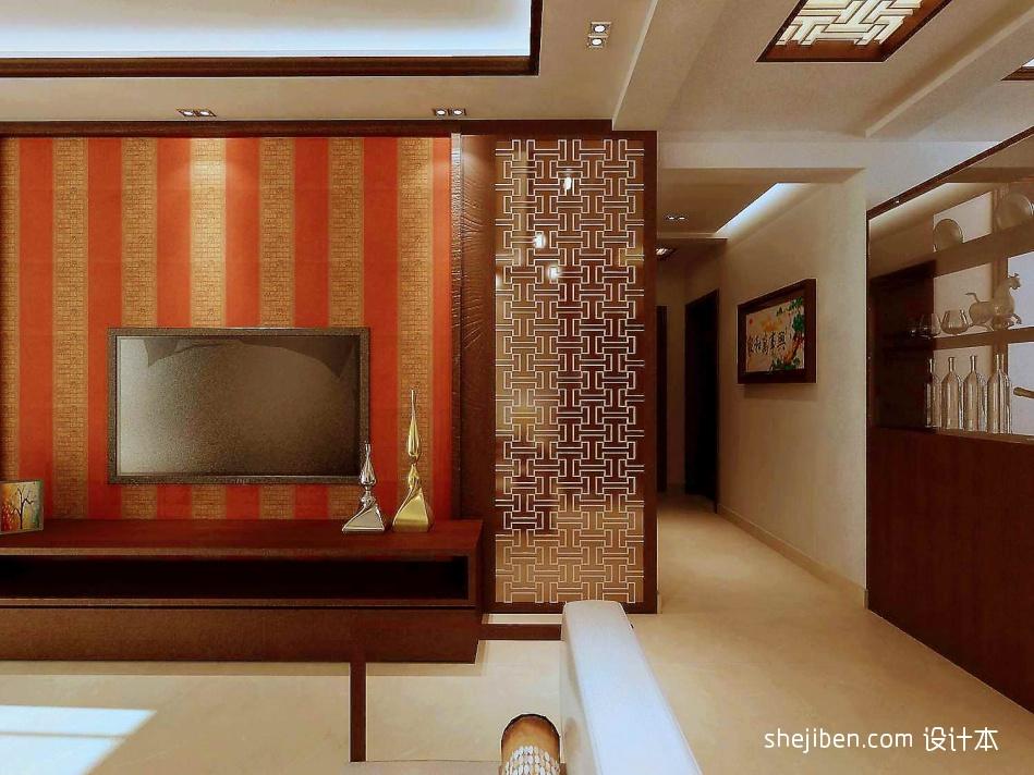 简洁116平混搭三居客厅装修装饰图客厅潮流混搭客厅设计图片赏析