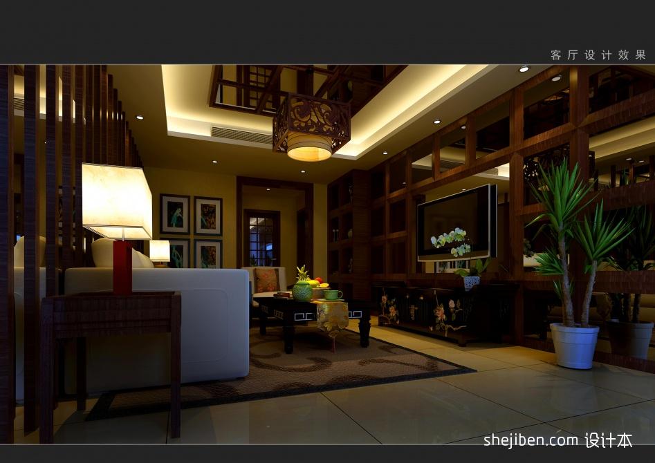 轻奢118平混搭三居客厅美图客厅潮流混搭客厅设计图片赏析