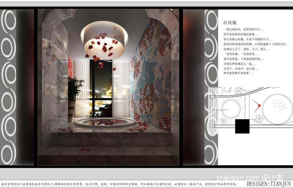 优雅296平混搭样板间客厅图片欣赏客厅潮流混搭客厅设计图片赏析