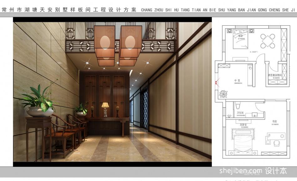 质朴600平混搭别墅客厅装修设计图客厅潮流混搭客厅设计图片赏析