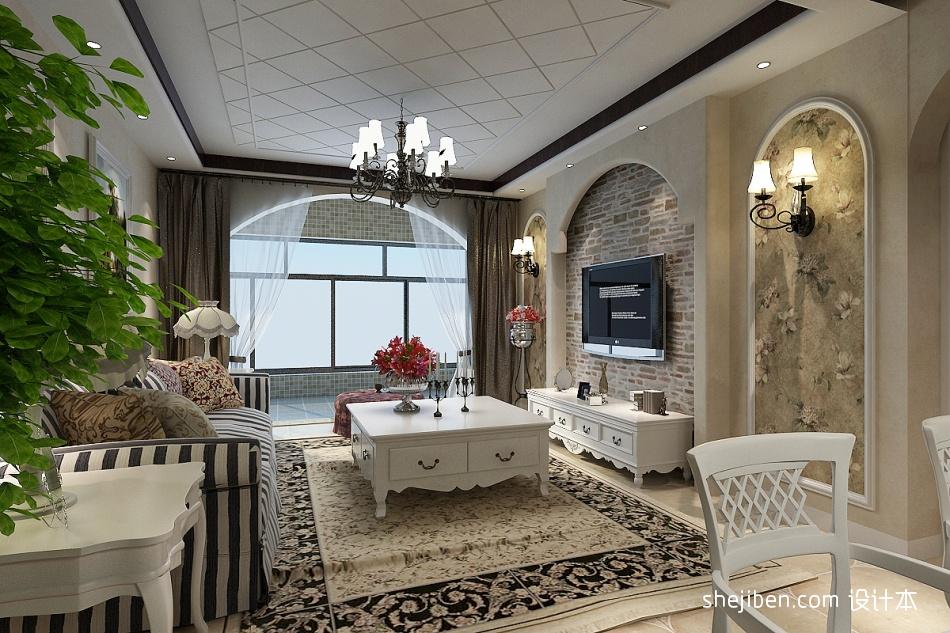 103平米3室混搭装修实景图客厅潮流混搭客厅设计图片赏析