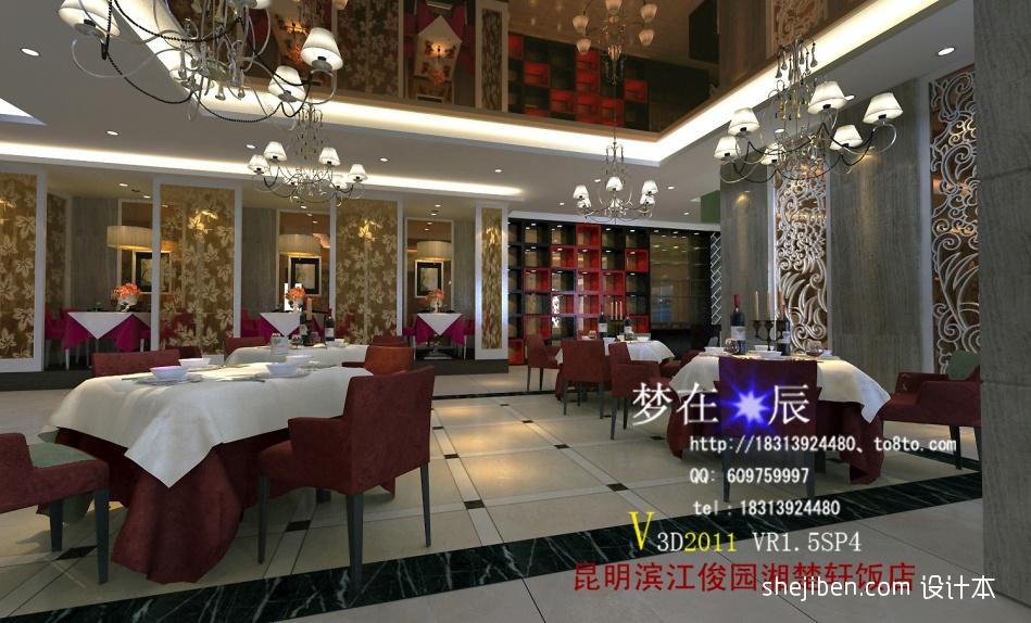 大厅餐饮空间其他设计图片赏析
