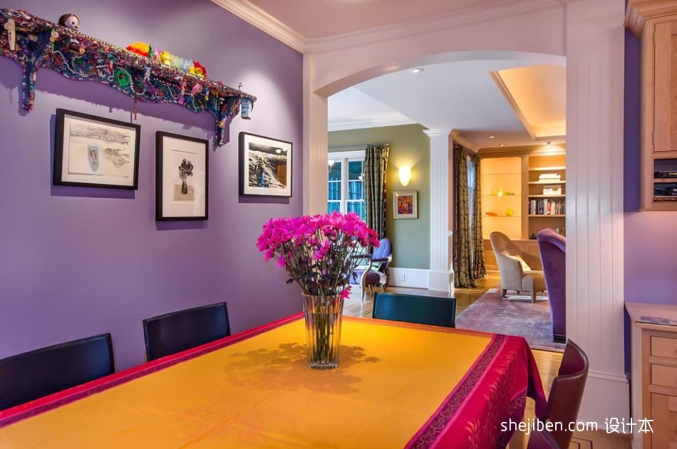 别墅设计餐厅紫色背景墙装修效果图